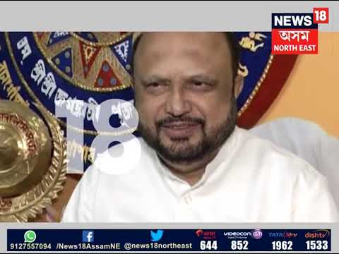 BJP leads in Assam Panchayat elections; AGP Poor performance Mp3