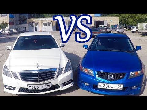 Уровняли вес Honda Accord EuroR VS Mercedes Benz E200
