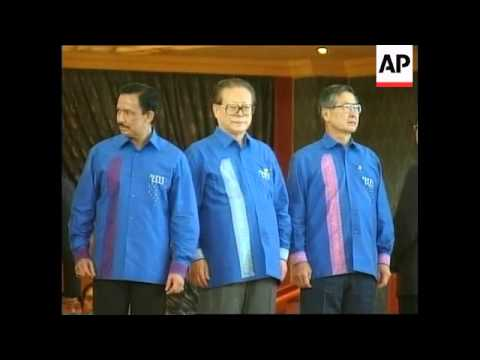 BRUNEI: LEADERS MEET FOR APEC SUMMIT - YouTube