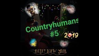 Крым отдай/озвучка комиксов по countryhumans #5. RUS & Uk