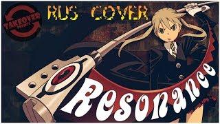 Скачать O ᴗ O Soul Eater OP 1 RESONANCE RUS Cover TAKEOVER TV Size