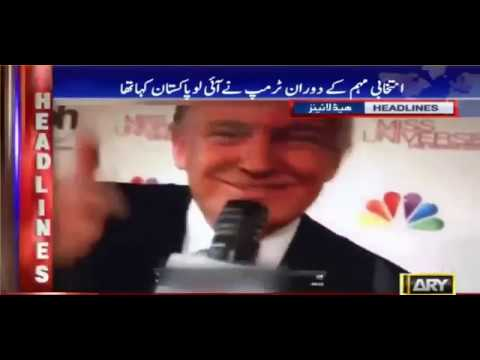Donald Trump Said - I Love Pakistan During His Election Campaign