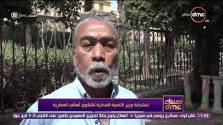 مساء dmc - إستجابة وزير التنمية المحلية لشكوى أهالي المطرية