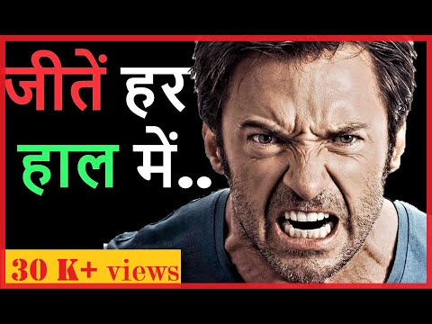 Discover the Talent by working hard, HARD WORK MOTIVATIONAL VIDEO IN HINDI :Trnsltd frm TeamFearless