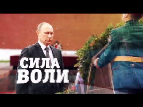 Россия без Путина: