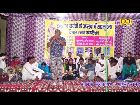 अशोक चौटाला की सुपरहिट Comedy || Gajipur Ragni Compitition 2017 || DJ Movies Haryanvi