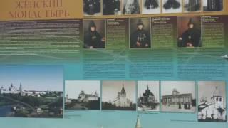 видео Александровский собор