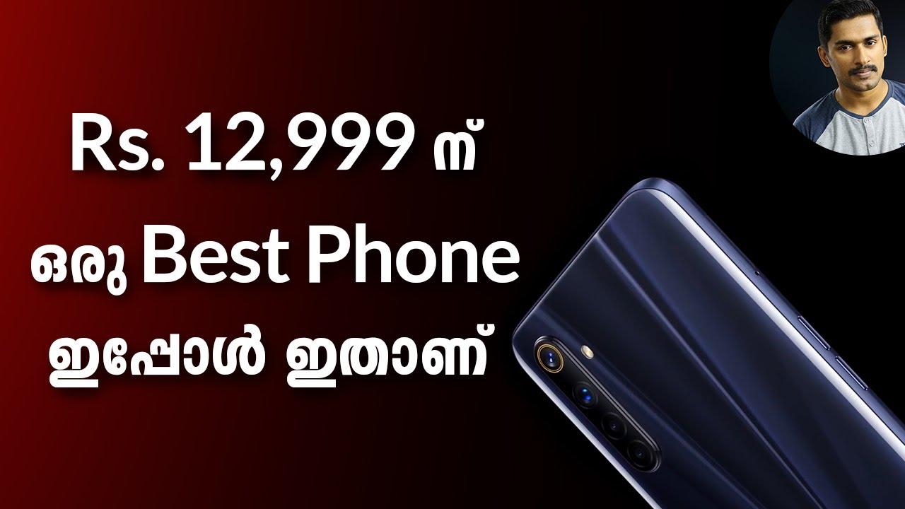 Download 12999രൂപയ്ക്കു നല്ല പെർഫോമൻസ് ഉള്ള ഒരു ഫോൺ/ Realme 6i features explained in Malayalam