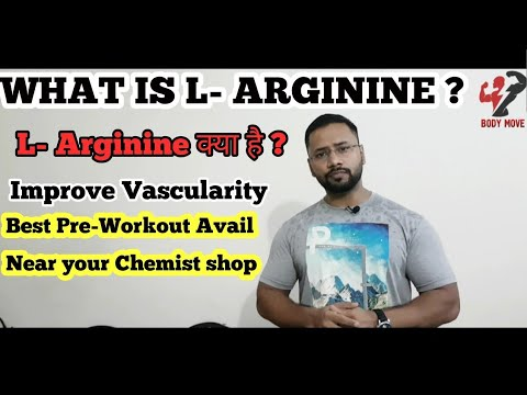WHAT IS ARGININE IN HINDI | ARGININE | BEST PRE-WORKOUT | L-ARGININE SUPPLEMENT | VASCULARITY