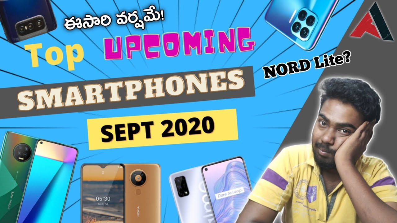 Top 10+ Upcoming Smartphones To Launch In India [SEPTEMBER 2020] – in telugu