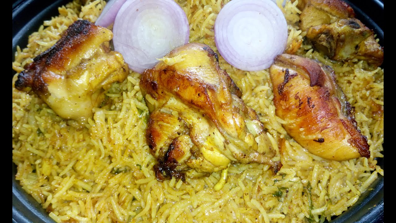 Mandi recipe or persian style chicken briyani youtube mandi recipe or persian style chicken briyani forumfinder