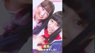 8/14 廣田あいかインスタストーリーより 佐々木彩夏(ももクロ)、廣田...