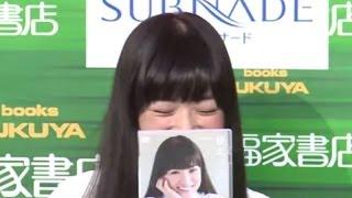 女優の優希美青さんが10月12日、東京都内で行われた自身のDVD「優希美青...