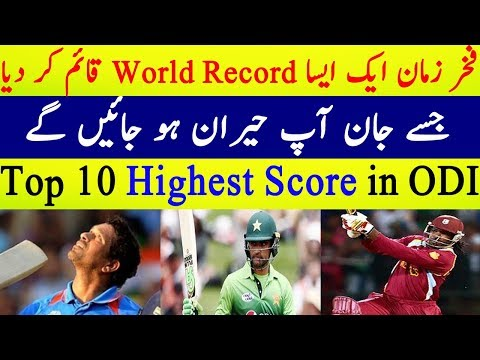 Highest Score in ODI Cricket by Batsman - Fakhar Zaman 200