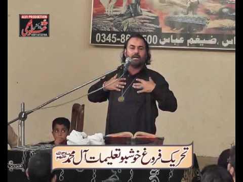 Zakir Ghulam Abbas Fredka Majlis 27 Muharam 2016 chak 107 sb Sargodha