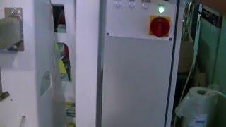 Обзор Фасовочного оборудования для упаковки в пленку 3-5кг
