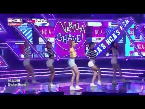 (episode-155) NC.A - Vanilla Shake (바닐라 쉐이크)