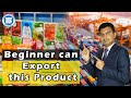 Export Products in Small Investment By Paresh Solanki || Export Import Business in India