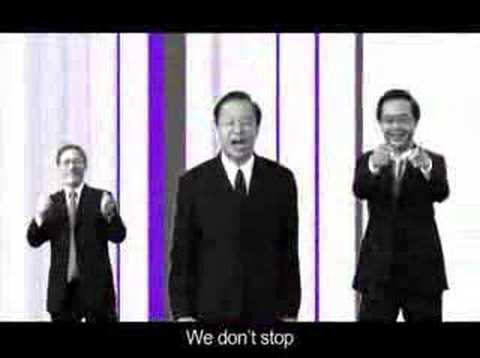 MDA Senior Management Rap (resized)