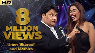 Umer Shareef & Mathira | Award show | HD