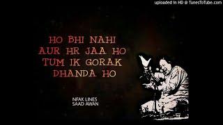 Tum Ek Gorakh Dhanda Ho With Lyrics__Nusrat Fateh Ali Khan Qawwali