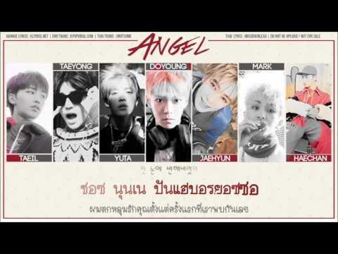 [Karaoke - Thaisub] NCT 127 - Angel