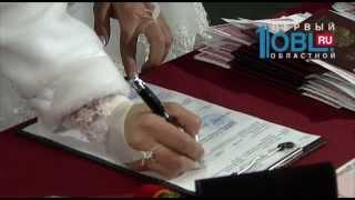 28 заключенных устроили рекордную свадьбу в ИК-2 Челябинска