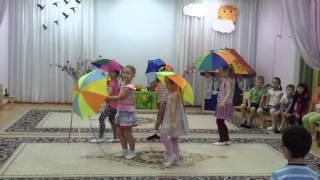 Танец с зонтиками, подготовительная группа №9,  осень 2015(, 2015-10-20T17:41:53.000Z)