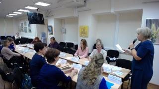 Организация доступной среды среды для обучения детей с ОВЗ в рамках инклюзивного и ДО
