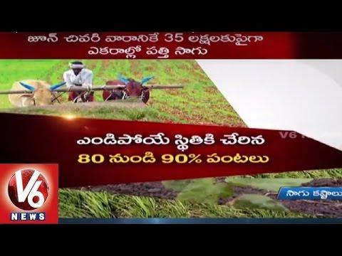 Special Story on Farmer Problems | Lack of Rains in Kharif Season | Telangana | V6 News