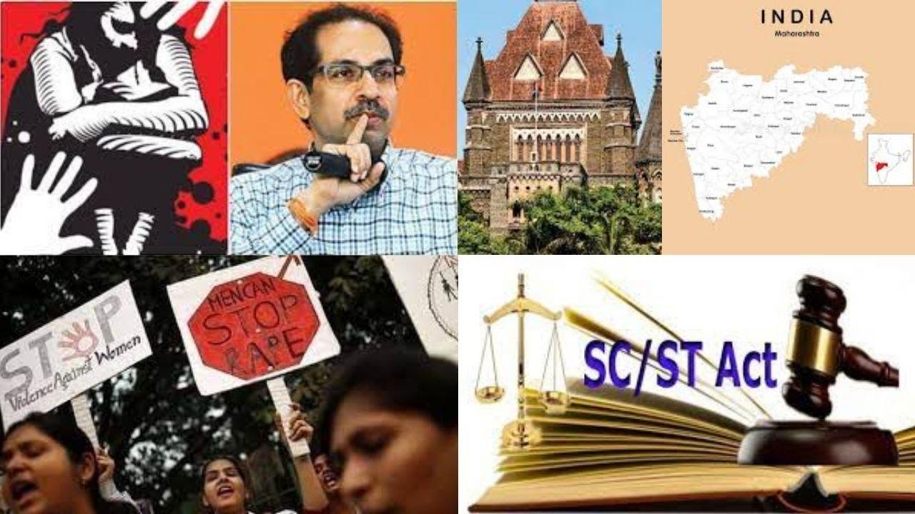 Maha govt announces ₹20 lakh aid for Mumbai rape & torture victim's family