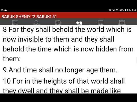 ➕ BARUK SHENIY (2 Baruk) 51 (Eth Cepher)