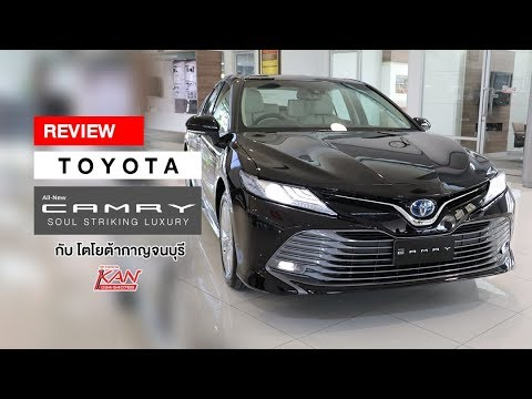 All New Camry 2.5 G Toyota Yaris Vitz Trd Turbo Step 2 ร ว 2018 โตโยต ากาญจนบ Youtube