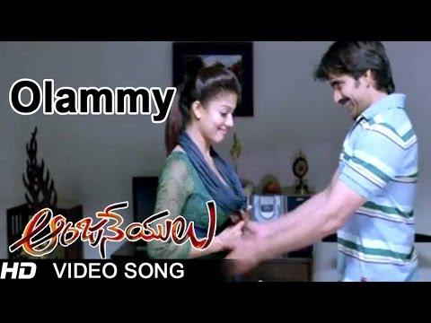 Anjaneyulu Movie | Olammy Video Song | Ravi Teja, Nayantara