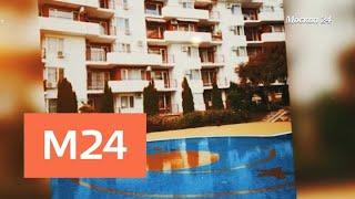 """""""Специальный репортаж"""": """"документальный брак"""" - Москва 24"""