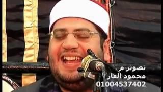 تحميل الشيخ مصطفى اسماعيل mp3