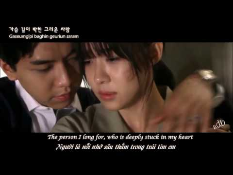 [Hangul-Engsub-Vietsub] Miss You Like Crazy - Taeyeon (The King 2 Heart OST)