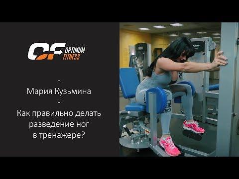 Техника выполнения упражнений в тренажерном зале