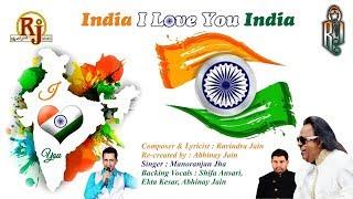 India I Love You India!
