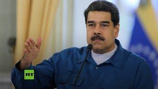 Maduro anuncia que Rusia enviará ayuda humanitaria a Venezuela