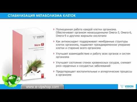 Чем отличаются БАД Vision российского производства от европейских?