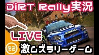 #1【DiRT Rally】真夜中の猛練習【Staeam】