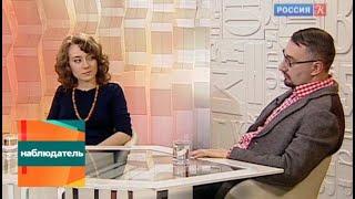 Смотреть видео Наблюдатель. Москва удобный город -  история вопроса онлайн