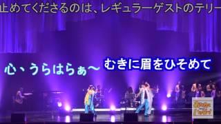 【垣花 正 あなたとハッピー!】おしらせ動画♪