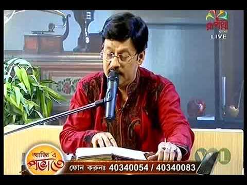 Ruposhi Bangla Live Show, Manna De Special, 1st May, 2017, by Jyotiprokash Chatterjee