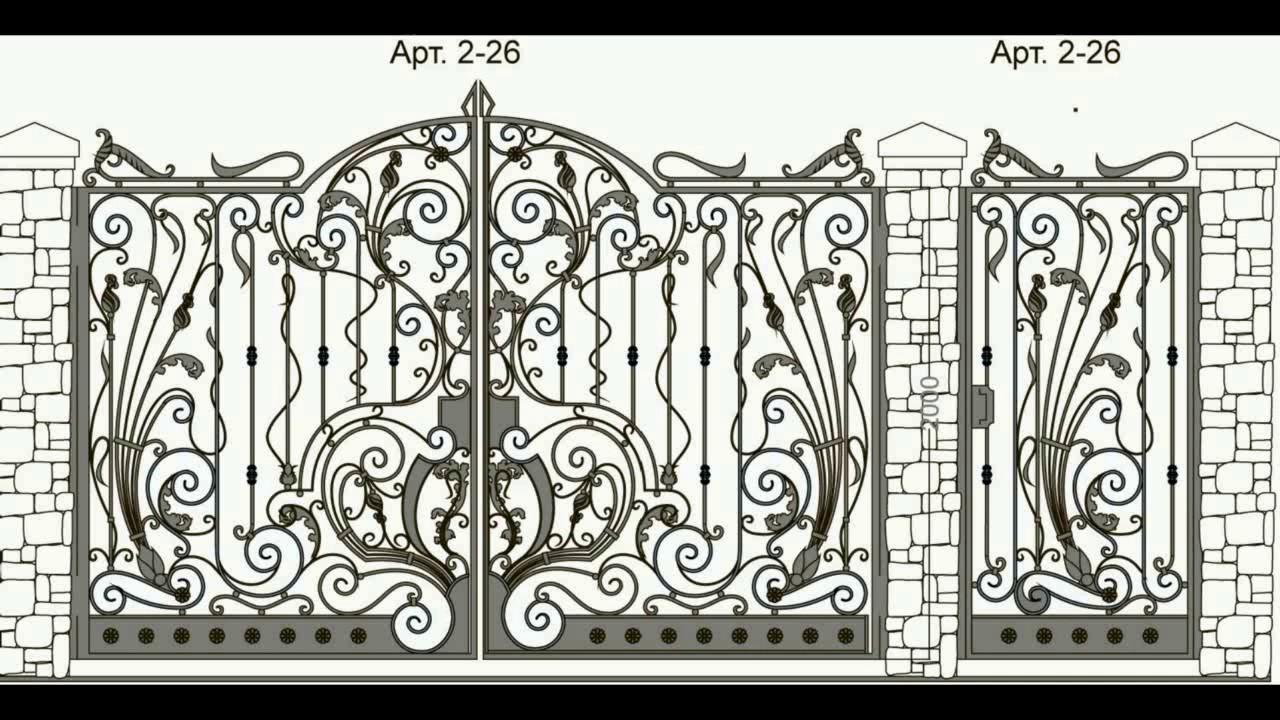 Современные кованые ворота в Днепропетровске Днепре - YouTube