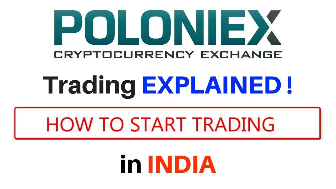 How to earn bitcoin poloniex trading in urdu