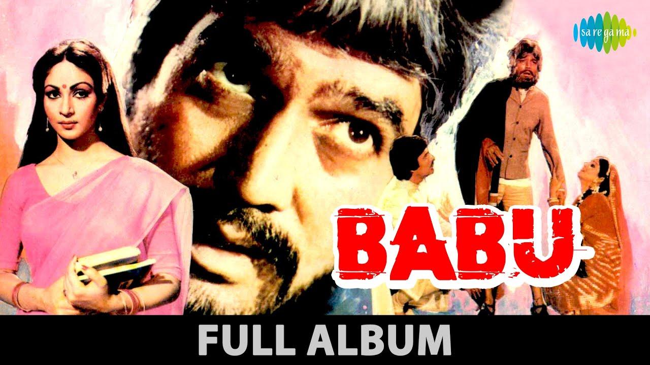 Babu | Ae Hawa | Main Kunwari Albeli | Aesi Rang De Piya | Rajesh Khanna | Hema Malini | Full Album