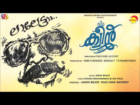 Lal Anthem Full Audio Song | Queen | Dijo Jose Antony | Jake