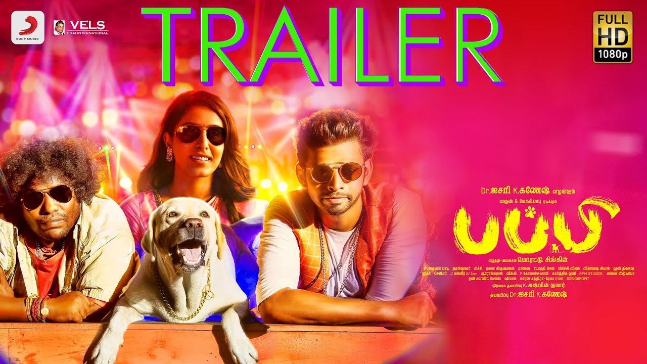 Puppy - Trailer | Yogi Babu | Varun, Samyuktha Hegde | Dharan Kumar l Morattu Single #1